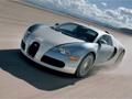 La voiture de série la plus puissante du...