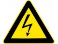Le risque électrique, en savoir plus...