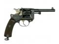 Le revolver...