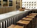 Dégustation de vin néo-zélandais le samedi 12 septembre