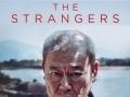 The strangers...