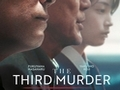 The third murder...
