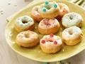 Donuts multicolores...